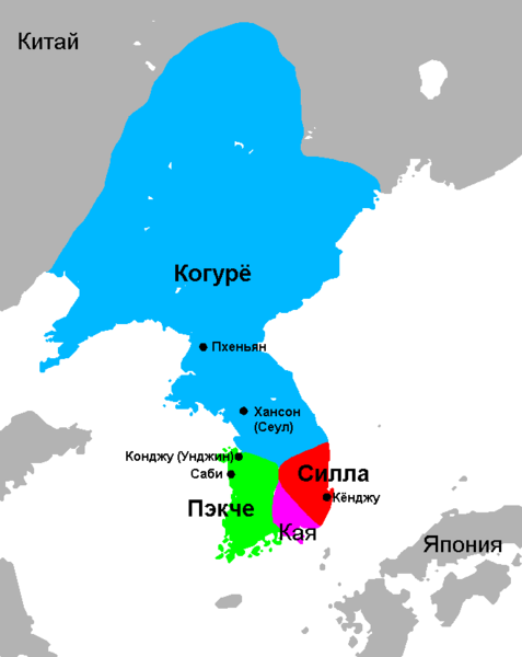Three_Kingdoms_of_Korea_Map_rus
